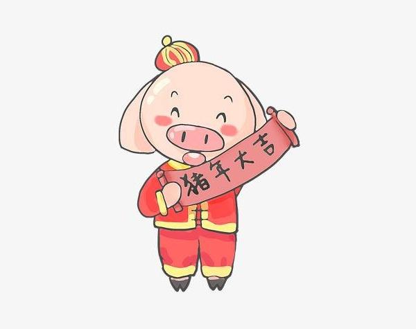 2019年春节煌旗小吃培训放假通知
